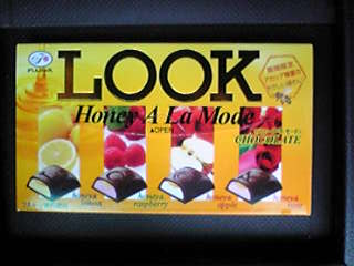 LOOK(Honey A La Mode)期間限定