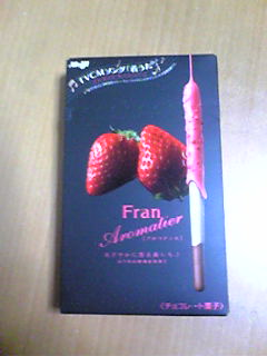 Fran Aromatier(STRAWBERRY)