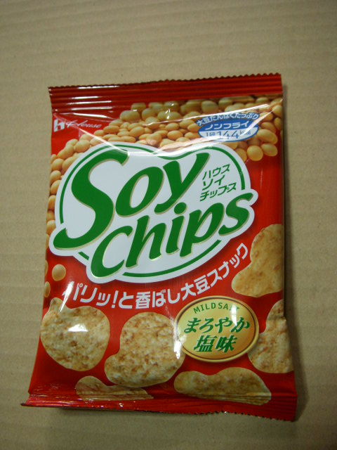 Soy Chips(まろやかしお味)