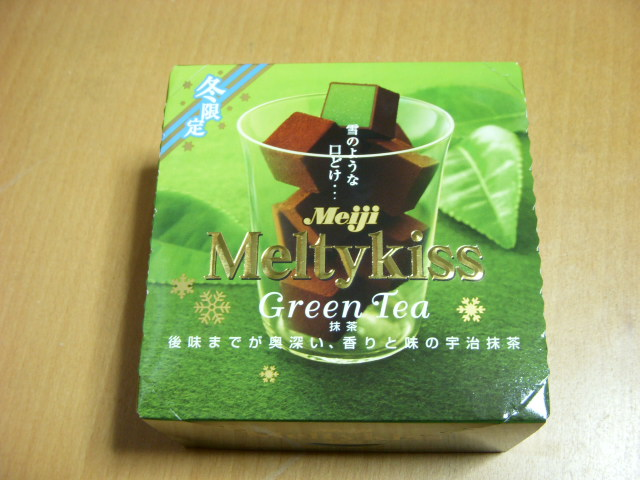 Meltykiss(Green Tea)(冬限定)
