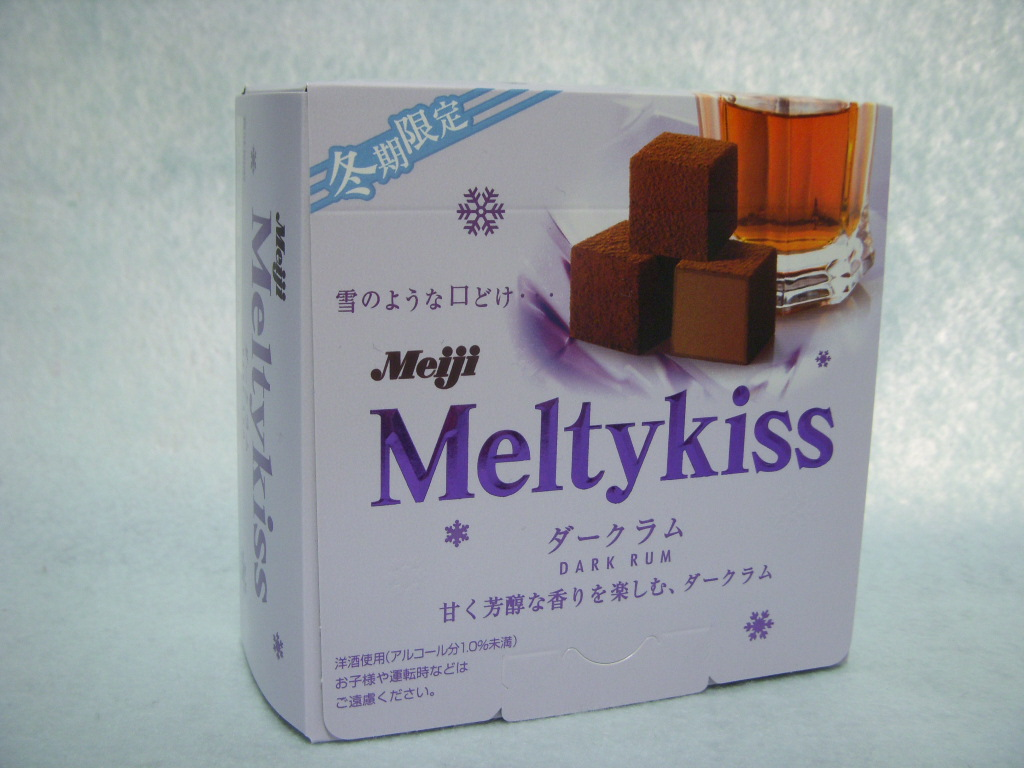 Meltykiss(ダークラム)