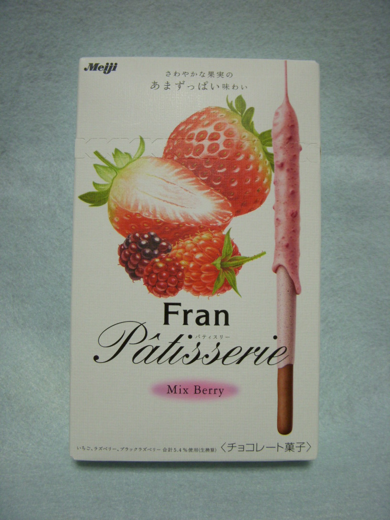 Fran Patisserie(Mix Berry)