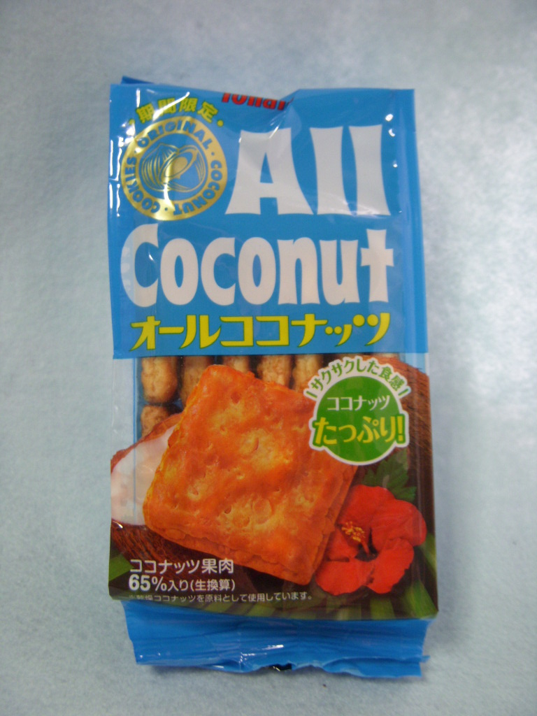 ALL Coconut