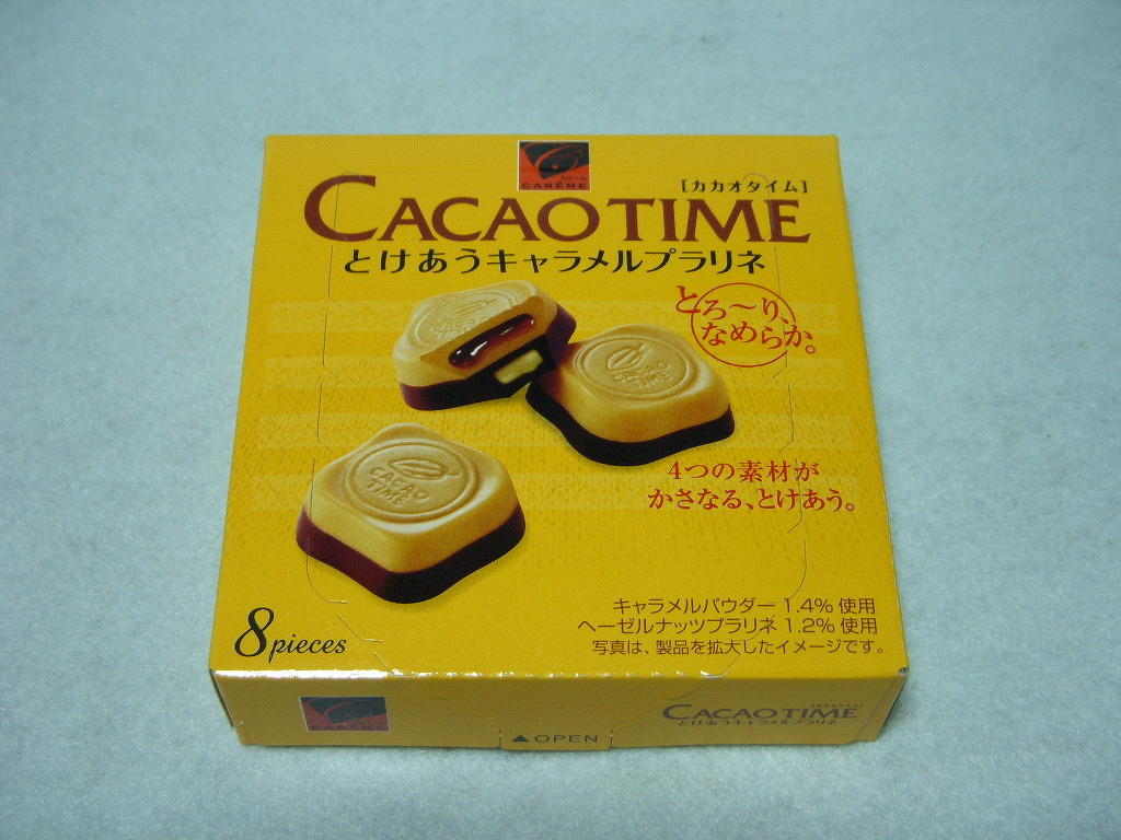 CACAO TIME とけあうキャラメルプラリネ