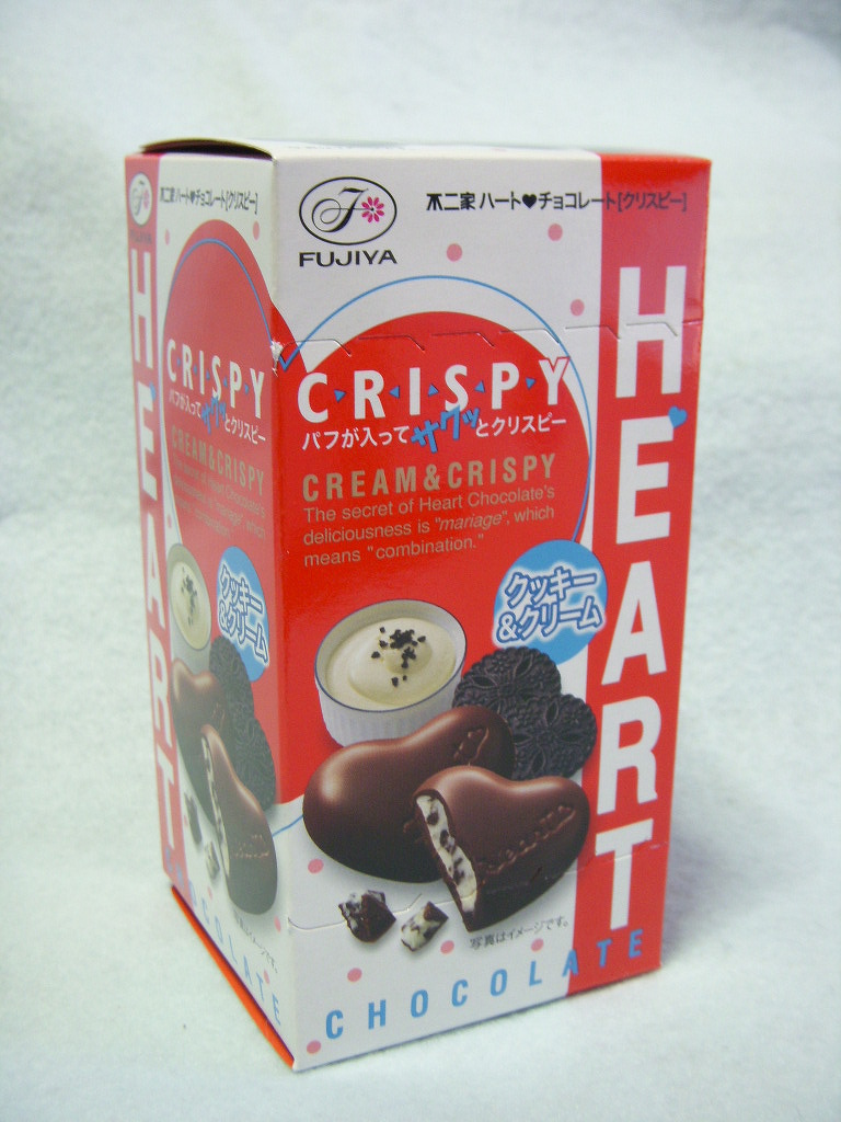 HEART CHOCOLATE CRISPY