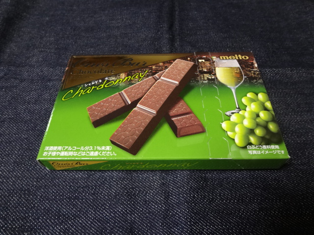 One's Bar Chocolate(シャルドネ)