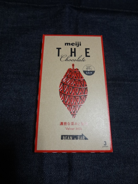 THE Chocolate(49% ミルク)