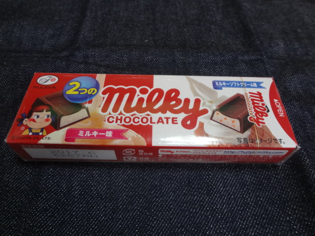 2つのmilky CHOCOLATE