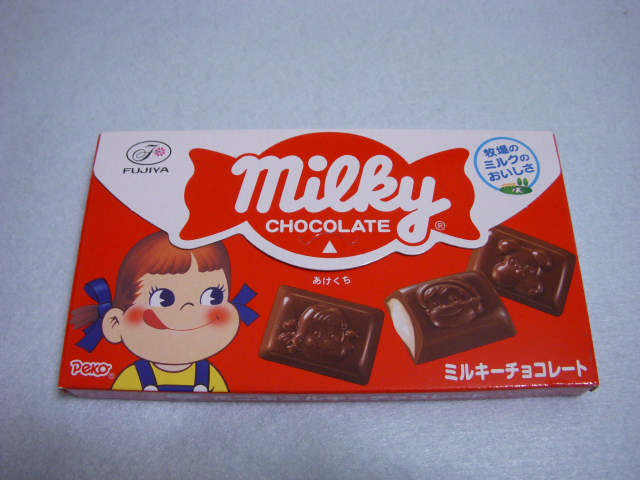 Milky CHOCOLATE