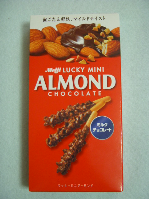 LUCKY MINI ALMOND CHOCOLATE
