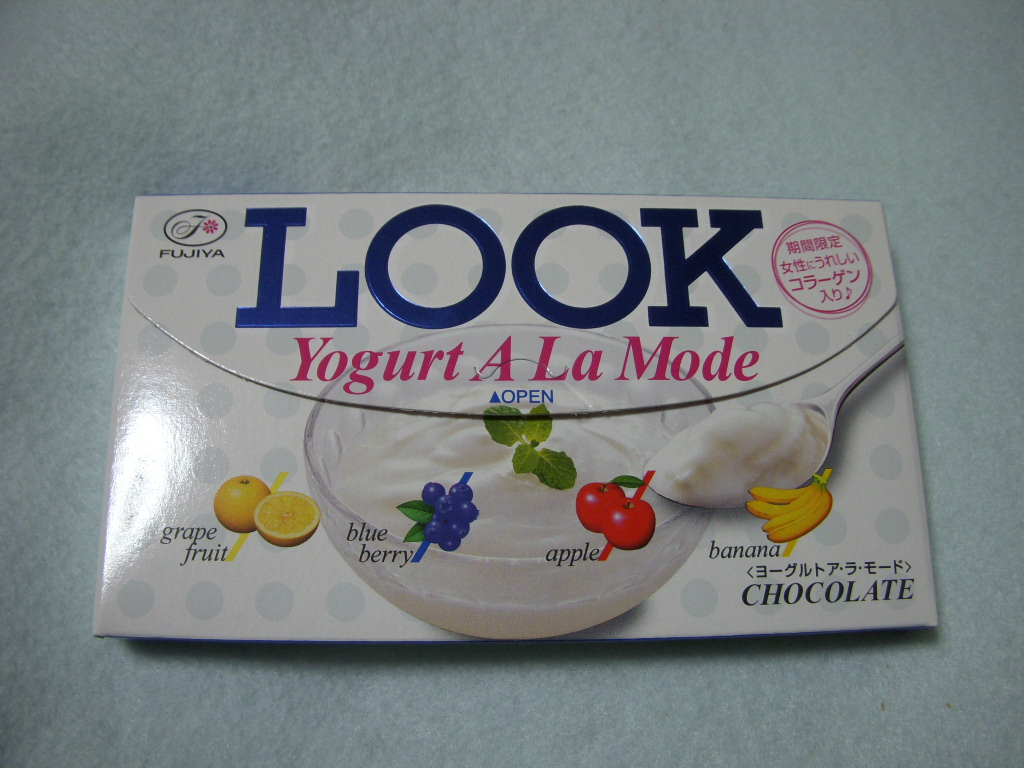 LOOK (Yogurt A La Mode)