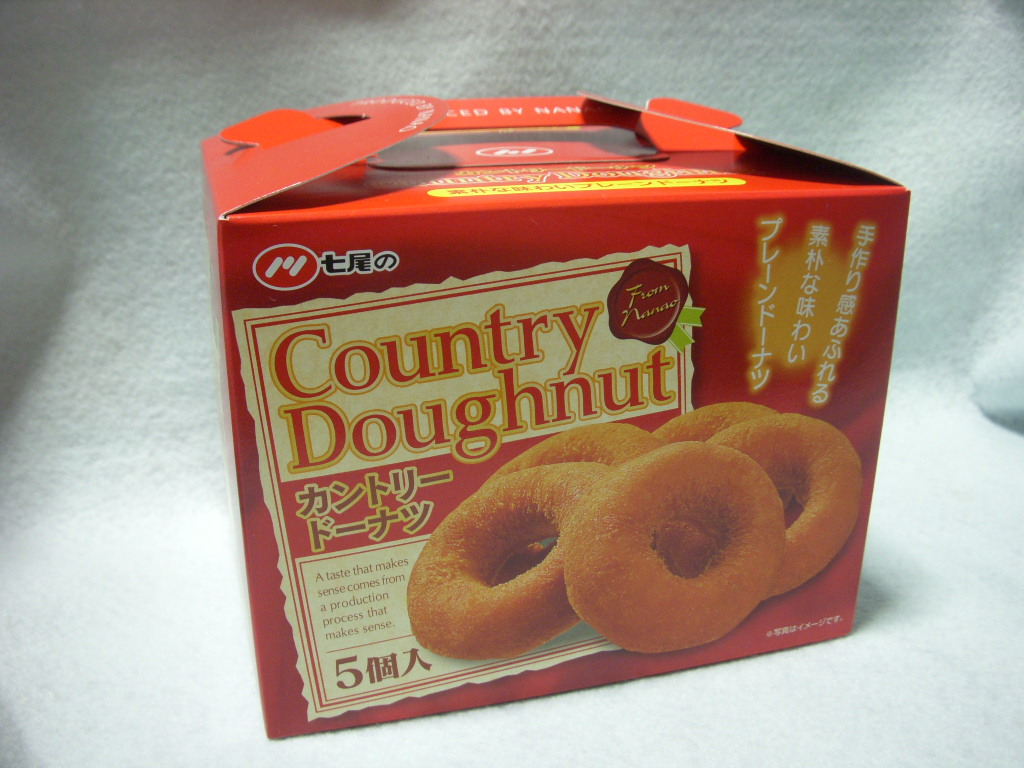 Country Doughnut