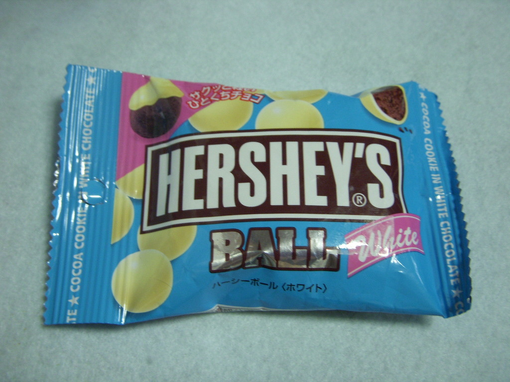 HERSHEY'S BALL(White)