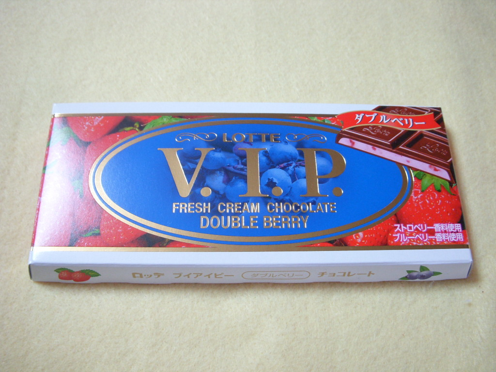 V・I・P(DOUBLE BERRY)