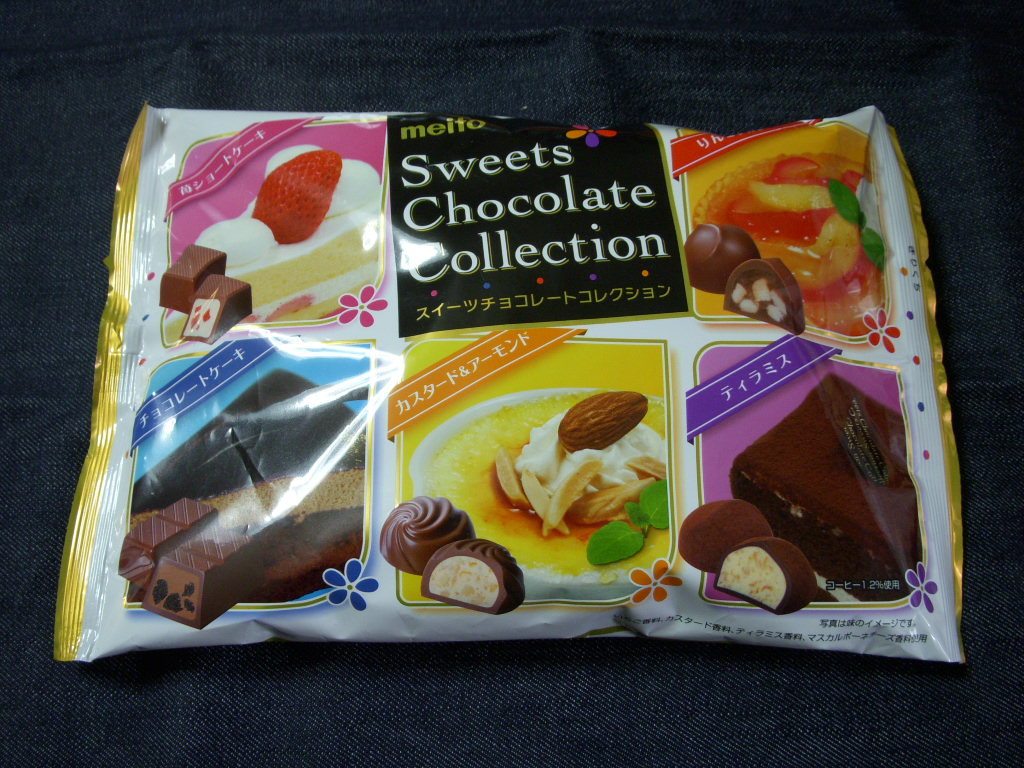 Sweets Chocolate Collection