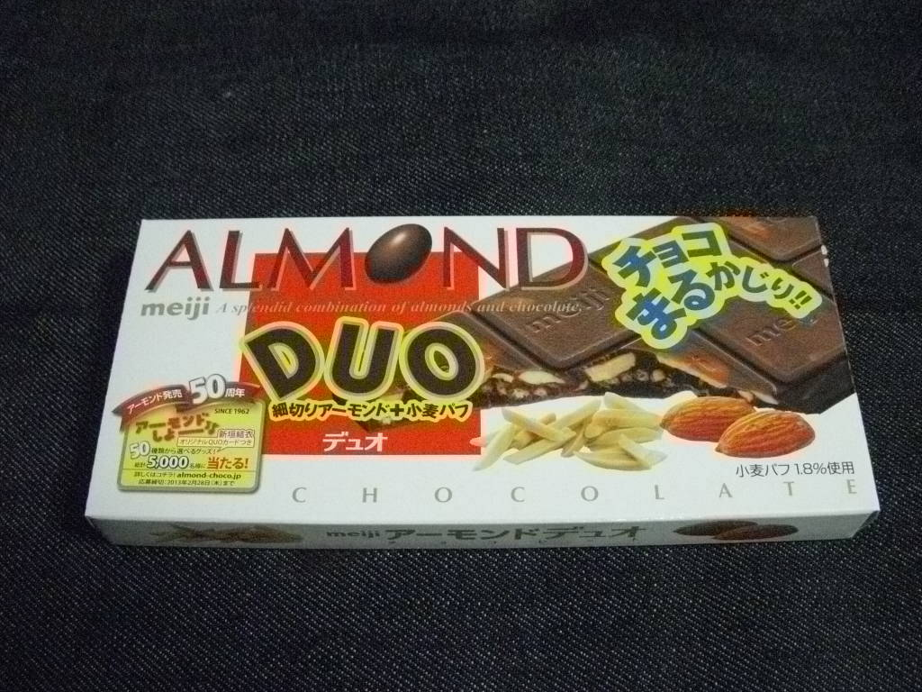 ALMOND DUO