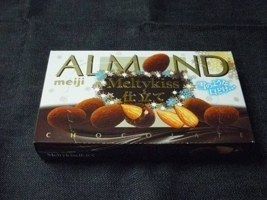 ALMOND  Meitykiss 仕立て