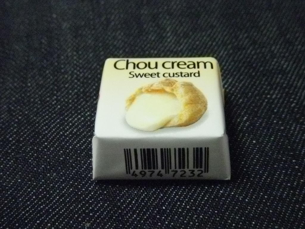Chou cream sweet custard