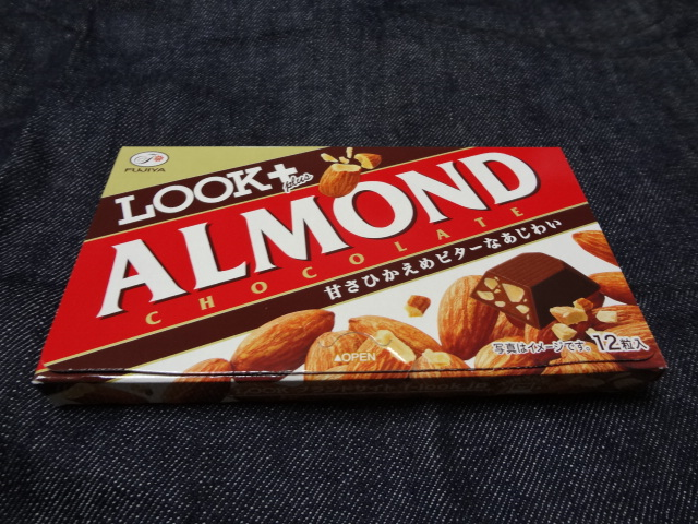 LOOK+ALMOND