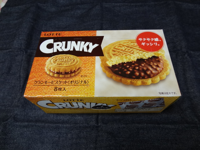 CRUNKY BISCITS
