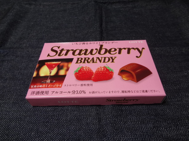 Strawberry BRANDY