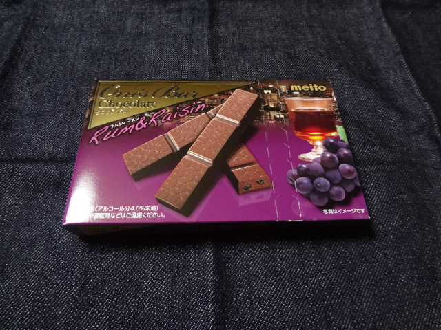 One's Bar Chocolate(ラム&レーズン)